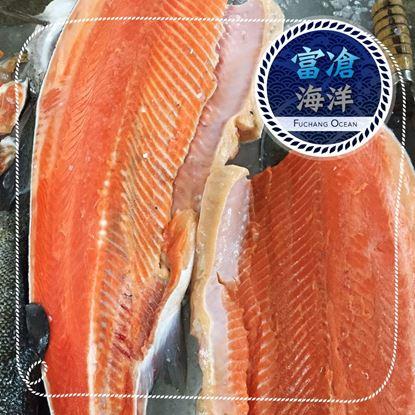 超頂級智利空運鮭尊清肉